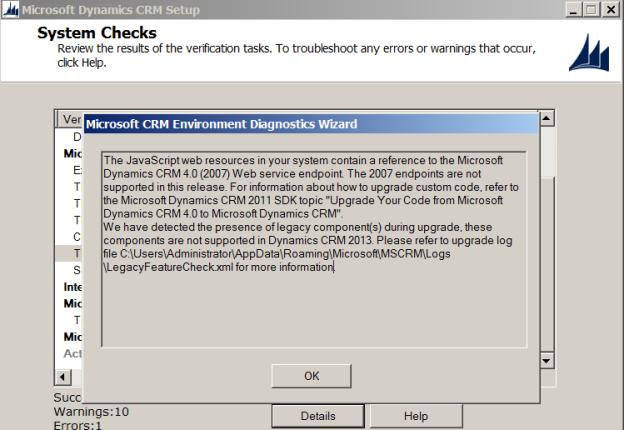 MSCRM2013_Error